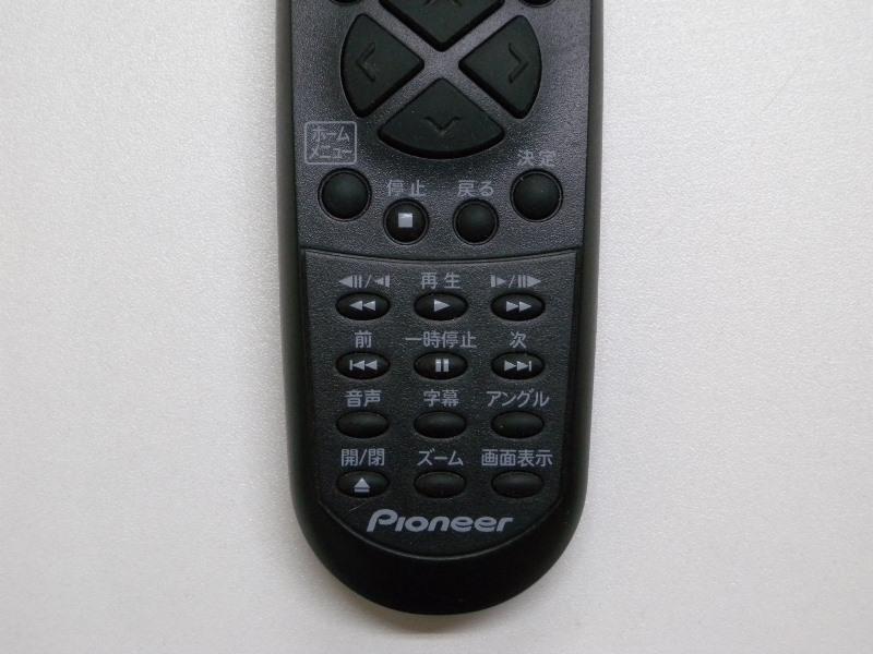 送料無料,パイオニア,076E0SH07A,中古,DVD,リモコン,純正品,Pioneer