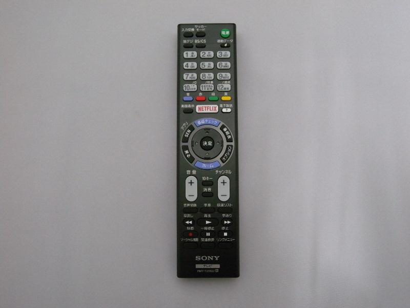 送料無料,ソニー,RMT-TX102J,新品テレビリモコン,純正品,BRAVIA,,SONY