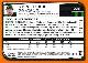 スティーブ・ピアース 2008 Bowman Autographs Orange 142/250 Steve Pearce
