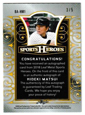 松井秀喜 MLBカード 2018 Leaf Metal Sports Heroes Autographs Green 3/5