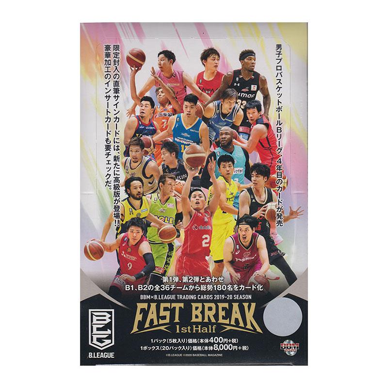 BBM×B.LEAGUE トレーディングカード2019-20 FAST BREAK 1st Half 送料無料、1/24入荷!