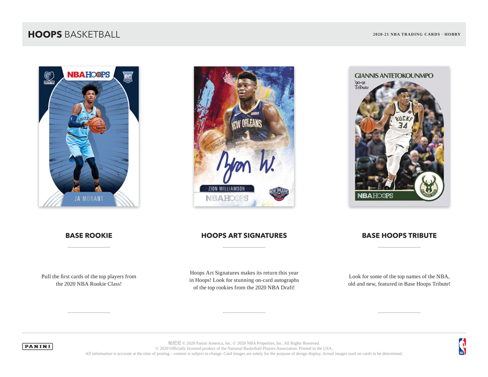 NBA 2020-21 Panini Hoops Basketball