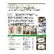 BBMベースボールカードプレミアム2021 「GENESIS/ジェネシス」 BOX、送料無料、9月29日入荷!