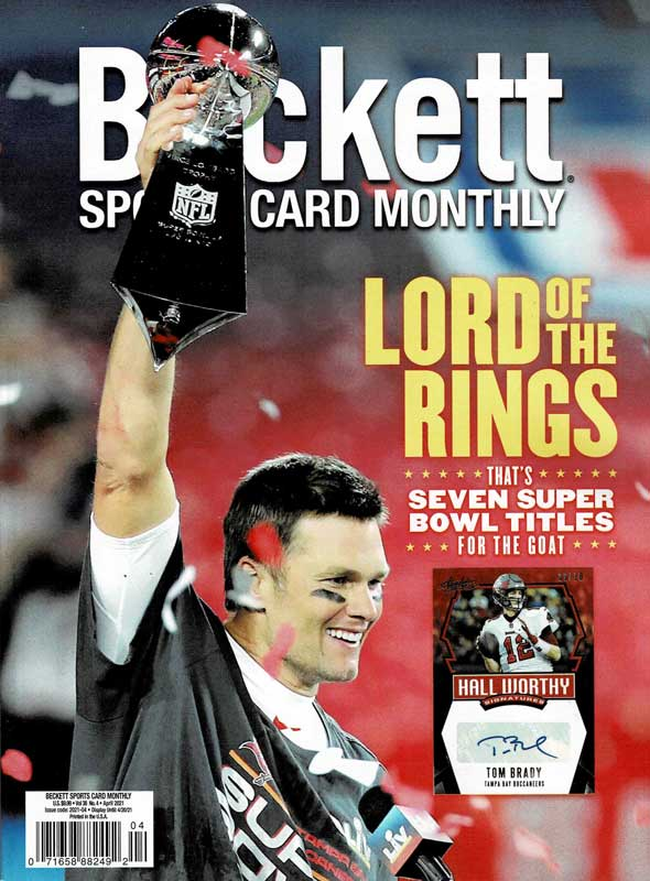Beckett Sports Card Monthly 2021年 4月号 #433 月刊ベケット トレーディングカード プライスガイド 3/8入荷!!