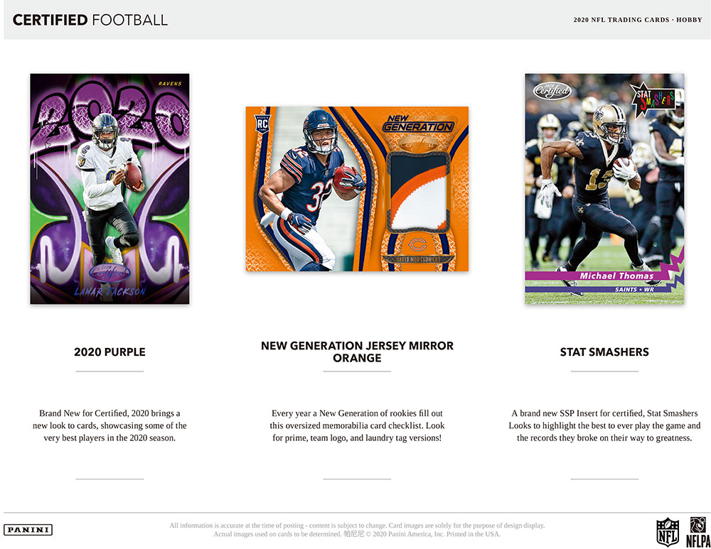 NFL 2020 Panini Certified Football 8/21入荷!