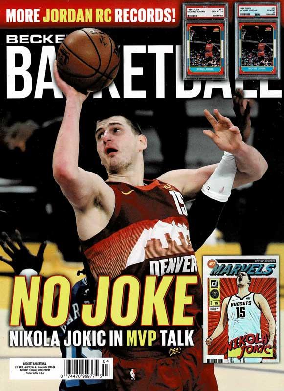 NBA Beckett Plus #343 2021年 4月号 (ベケット) 3/8入荷 !!