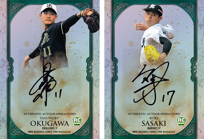 BBM ベースボールカード 30th Anniversary 8/26入荷!