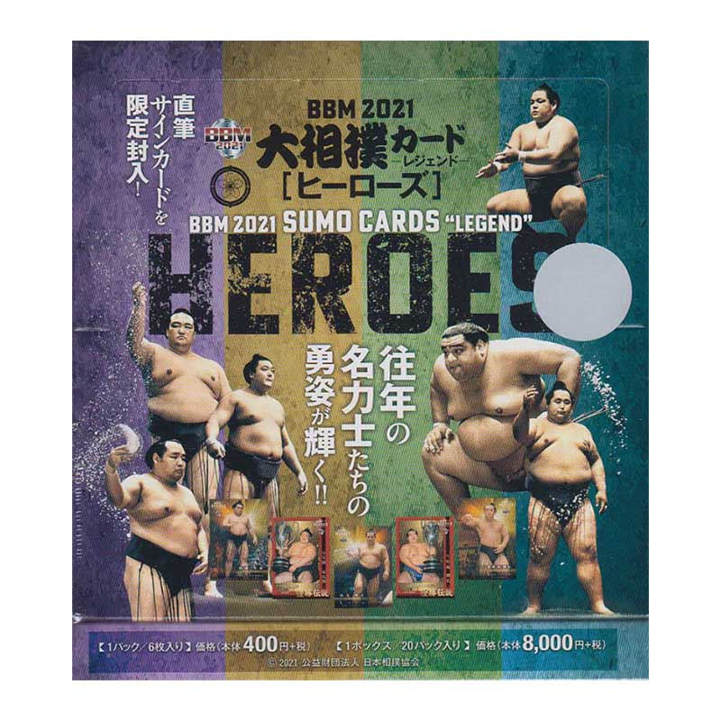 BBM 2021 大相撲カード[レジェンド]−HEROES− 送料無料、9/17入荷!