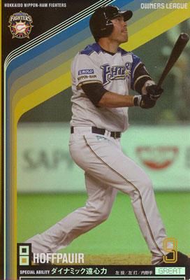 プロ野球カード★マイカ・ホフパワー 2011オーナーズリーグ06  グレート 北海道日本ハムファイターズ