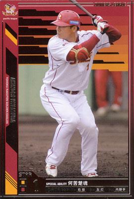 プロ野球カード★岩村 明憲 2011オーナーズリーグ06 スター 東北楽天ゴールデンイーグルス