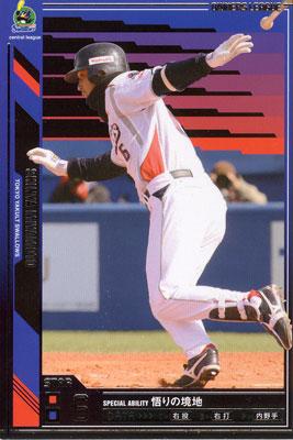 プロ野球カード★宮本 慎也 2011オーナーズリーグ06 スター 東京ヤクルトスワローズ
