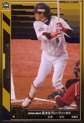 プロ野球カード★坂口 智隆 2011オーナーズリーグ06 スター オリックス・バファローズ