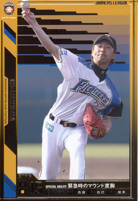 プロ野球カード★榊原 諒 2011オーナーズリーグ06 スター 北海道日本ハムファイターズ
