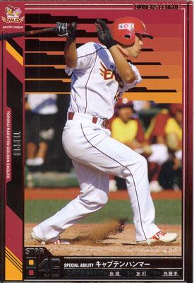 プロ野球カード★鉄平 2011オーナーズリーグ06 スター 東北楽天ゴールデンイーグルス