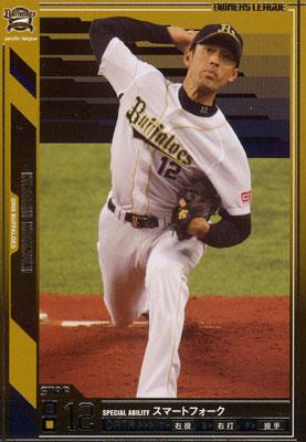 プロ野球カード★木佐貫 洋 2011オーナーズリーグ06 スター オリックス・バファローズ