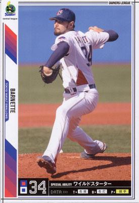 プロ野球カード★トニー・バーネット 2011オーナーズリーグ06 ノーマル白 東京ヤクルトスワローズ