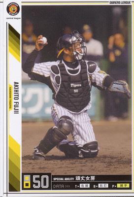 プロ野球カード★藤井 彰人 2011オーナーズリーグ06 ノーマル白 阪神タイガース