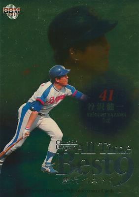 谷沢健一 プロ野球カード 2010 BBM 中日ドラゴンズ75周年記念カード 歴代ベストナイン パラレルカード 150枚限定! (134/150)