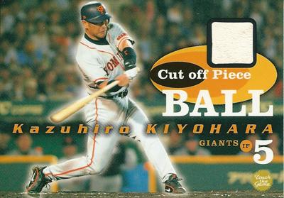 清原和博 プロ野球カード 2003 BBM タッチ・ザ・ゲーム ボールカード