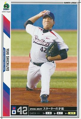 プロ野球カード 七條祐樹  2011 オーナーズリーグ08 ノーマル白  東京ヤクルトスワローズ
