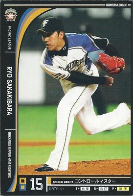 プロ野球カード 榊原諒 2012 オーナーズリーグ09 ノーマル黒 北海道日本ハムファイターズ