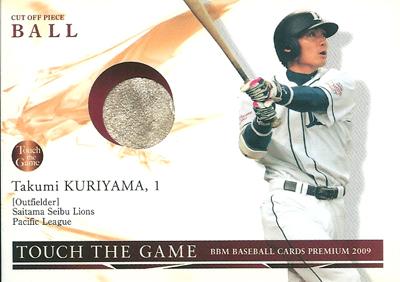 栗山巧 プロ野球カード BBM 2009 タッチ・ザ・ゲーム ボールカード 191/300