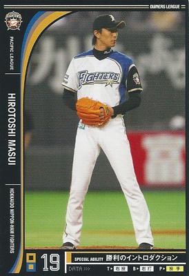 プロ野球カード 増井浩俊 2012 オーナーズリーグ10 ノーマル黒 北海道日本ハムファイターズ