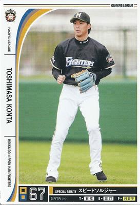 プロ野球カード 紺田敏正 2012 オーナーズリーグ10 ノーマル白 北海道日本ハムファイターズ