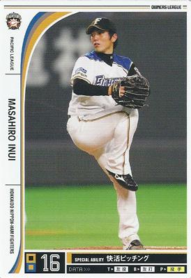 プロ野球カード 乾真大 2012 オーナーズリーグ10 ノーマル白 北海道日本ハムファイターズ
