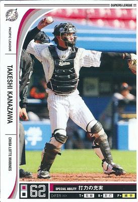 プロ野球カード 金澤岳 2012 オーナーズリーグ10 ノーマル白 千葉ロッテマリーンズ