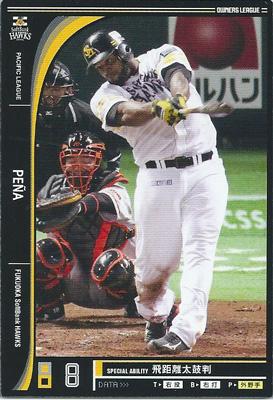 プロ野球カード ウィリー・モー・ペーニャ 2012 オーナーズリーグ10 ノーマル黒 福岡ソフトバンクホークス