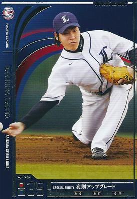 プロ野球カード 牧田和久 2012 オーナーズリーグ10 スター 埼玉西武ライオンズ