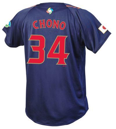長野 久義 2013 WBC 日本代表 ファンジャージ(応援Tシャツ) #34 ビジター/ネイビー