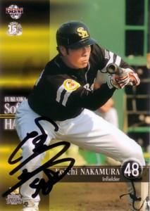 中村 浩一 2005 BBM 福岡ソフトバンク 直筆サインカード 50枚限定
