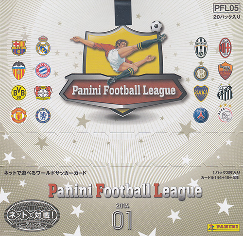 PANINI FOOTBALL LEAGUE 2014 01 [PFL05] BOX パニーニフットボールリーグ ボックス