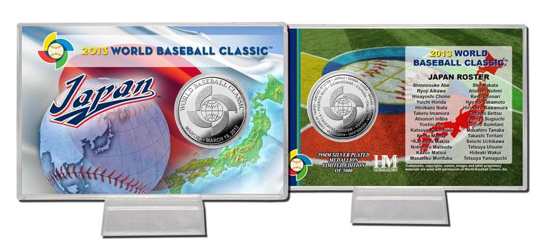 The Highland Mint (ハイランドミント) 2013 ワールドベースボールクラシック(WBC) 日本代表 シルバーコインカード (2013 WBC Japan Silver Coin Card)