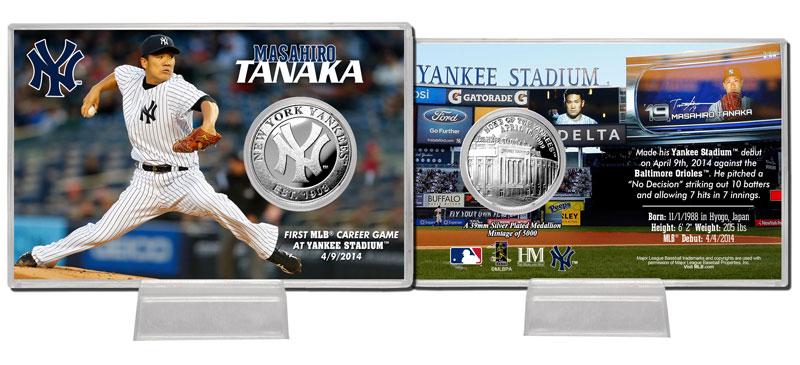 The Highland Mint (ハイランドミント) 田中将大 ニューヨーク・ヤンキース ヤンキー・スタジアムデビューシルバーコインカード (Masahiro Tanaka Yankee Stadium Silver Coin Card)