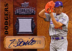 斎藤隆 2008 UD Ballpark Collection Single Swatch Jersey Autographs
