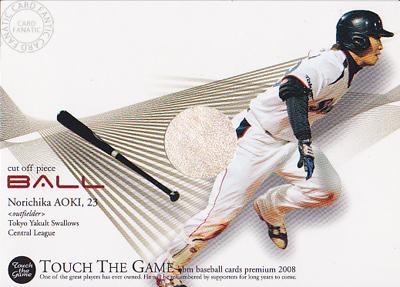 【青木 宣親】2008 BBM タッチ ザ ゲーム ボールカード 300枚限定!(178/300)(ボールカード)(野球カード)
