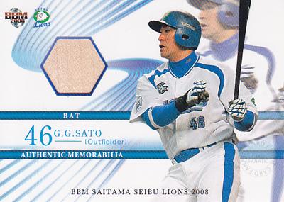【G.G.佐藤】 2008 BBM 埼玉西武ライオンズ バットカード 300枚限定!(229/300)(バットカード)(プロ野球カード)