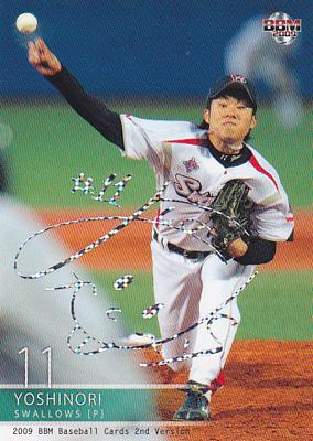 【由規】2009 BBM 2nd Version ホロ泊サインパラレル 50枚限定!(04/50)(パラレルカード)