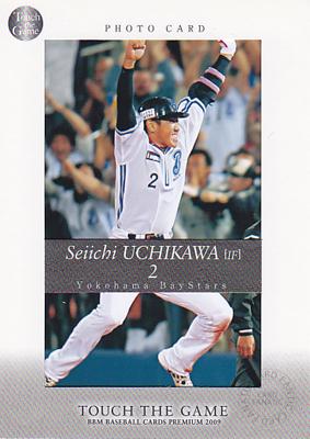 【内川 聖一】2009 BBM タッチ ザ ゲーム フォトカード 50枚限定!(16/50)(パラレルカード)(フォトカード)