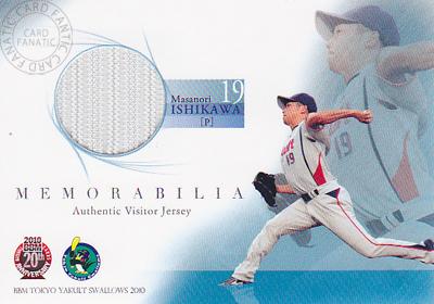 プロ野球カード【石川 雅規】2010 BBM 東京ヤクルトスワローズ ジャージカード 200枚限定!(142/60)