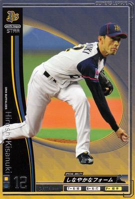 プロ野球カード【木佐貫洋】2010 オーナーズリーグ 03 スター オリックス・バファローズ