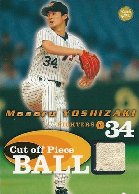 プロ野球カード【吉崎勝】2003 BBM タッチ・ザ・ゲーム ゲームユーズドボールカード