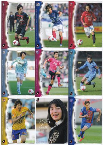 サッカーカード 2017 BBM J リーグ オフィシャルトレーディングカード レギュラーカード コンプリートセット 全233枚!