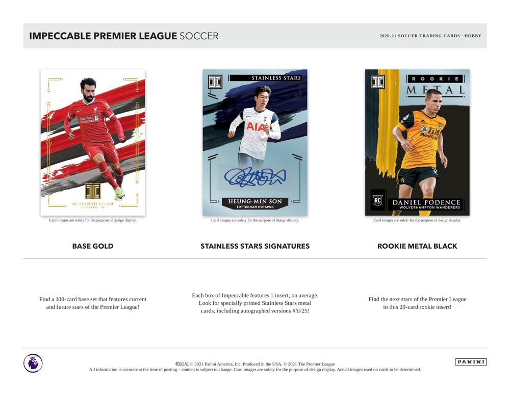 2020-21 Panini Impeccable Premier League Soccer 5/7入荷!