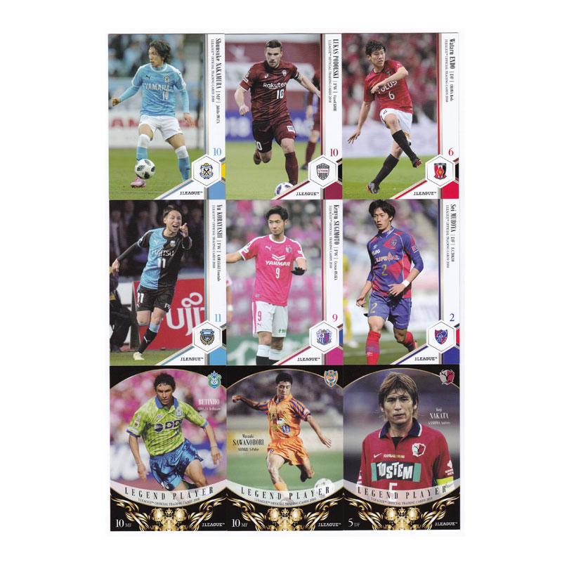サッカーカード 2018 BBM J リーグ オフィシャルトレーディングカード レギュラーカード コンプリートセット 全249枚!