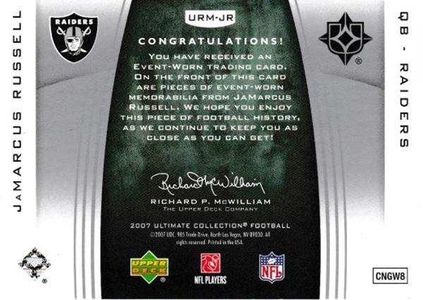 ジャマーカス・ラッセル 2007 UD Ultimate Collection Ultimate Rookie Materials / JaMarcus Russell