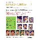 BBM2020大相撲カード、送料無料 2020/1/16入荷!